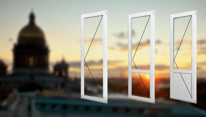 поворотные балконные двери